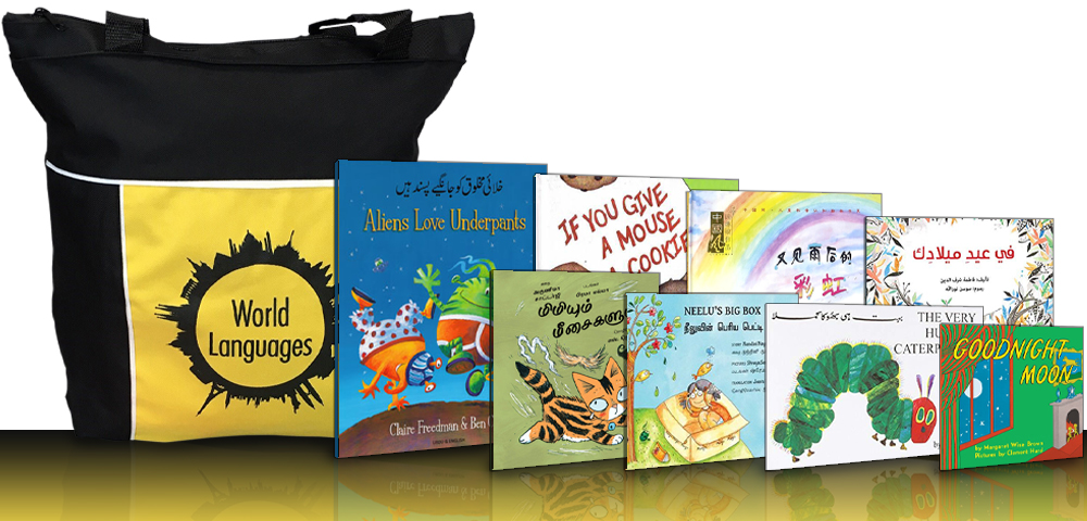 World language picture books in a bag.